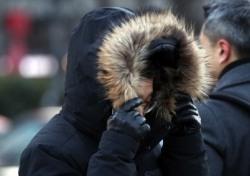 올겨울 최강 한파, 집안 온도 높으면 오히려 위험..왜?