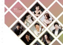 KCO 첼로 앙상블, 제5회 정기연주회 개최