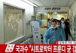 """이대목동병원 신생아 사망원인 밝혀져…""""상급종합병원 지정 제외되나"""""""