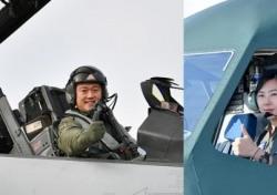 이인선 소령, 남편과 나란히 파일럿 이끈 뒷이야기