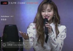 """크리샤 츄, 윌 스미스에 워너원 박지훈 유행어 전파 """"실감 안 나"""""""
