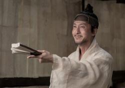 '흥부' 김주혁, 백성들의 정신적 지도자로 돌아온다