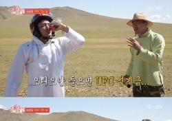 """강경호, '콜라 원샷' 중 실례 뒷이야기…""""추성훈 앞에서 망신"""""""