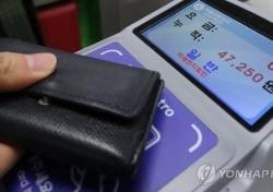 """서울 대중교통 무료, 야간근무자는 제외 """"서러워""""…배경은?"""