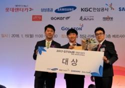 김홍택-정선아, 남녀 지투어 대상 수상