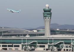 인천공항 제2터미널 개항, 코드쉐어 유의해야 하는 '이유'