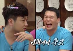 """김새롬 """"야, 너나 가""""…부부동반 예능 출연 당시 가부장男에 '불편'"""