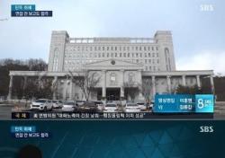 """경희대 """"학생 중 아이돌 400명 육박""""…구설수에 '드림하이설' 재점화"""