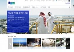 '두산중공업 매각' 안한다…두산그룹, 일부 보도에 '손사래'