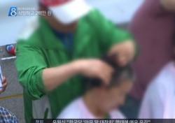"'PD수첩' 작정한 폭로, 여론 ""전국민 봐야"" 조목조목 충격"