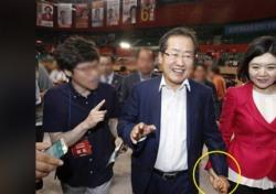 """류여해 '성희롱 논란'의 이면…""""洪, 내 손 주물럭거리며 웃었다"""""""