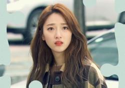 어쿠스윗, '미워도 사랑해' OST로 위로 전한다