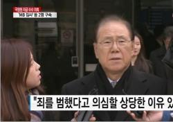 """김백준 구속에 李 측근 움직였다…""""정면대응 해야"""""""
