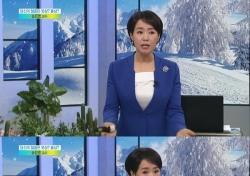 """송은영 교수 """"외모는 숙명, 인상은 변할 수 있다""""…비법은?"""