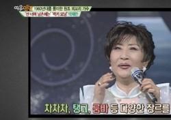 박재란 딸 박성신의 죽음, 90년대 풍미한 톱스타였지만..