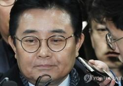 전병헌 기소, 유시민 예언 또 적중?