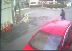울산 새마을금고 강도 검거, CCTV에 찍힌 모습 봤더니…