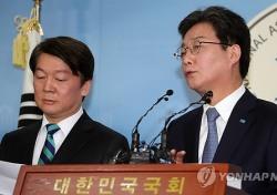 """안철수 유승민 통합, 자유한국당의 쓴소리 """"오래 못 간다"""""""