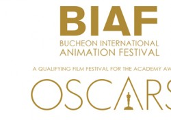 [현장;뷰] 아카데미 인증 받은 BIAF, 국제 영화제로 첫걸음(종합)
