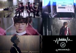 타겟, 데뷔 타이틀곡 'Awake' M/V 티저 공개 '강렬'