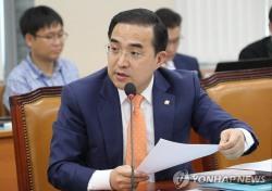 박홍근이 말한다, MB 측에 특활비란 '명품 물주'?