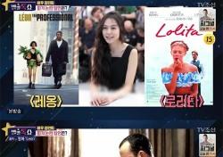 """김민희·홍상수 예견된 불륜? """"'로리타' '레옹' 야한 분위기 재밌어"""""""