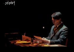 '해롱이' 이규형에게 이런 모습이…뮤지컬 '팬레터' MV 눈길