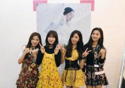 그룹 플레이백 '패션, 한국을 입다' 자선 전시회 참여