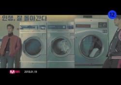 """닉앤쌔미, 신곡 'O.o.O' 티저 공개 """"인생 잘 돌아간다"""""""