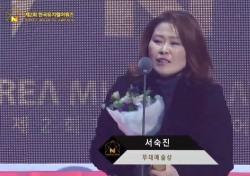 [한국뮤지컬어워즈] 서숙진 '벤허' 무대예술상 선정