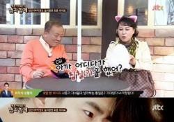 """임현식·박원숙, 중년 로맨스로 '회춘'…""""솜사탕 간접키스에 깜짝"""""""