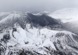 일본 화산 분화, 백두산은...북한 핵실험이 '불의 고리' 깨웠다?