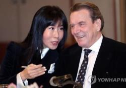 김소연 슈뢰더, 총리-통역가 부부 탄생