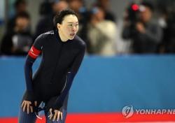 노선영 사건으로 본 빙상연맹의 '끝없는' 악폐