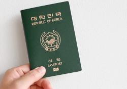 여권 사진, 이제야 바뀐 항목