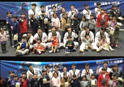 모던태권도 '킥스' 시즌3 응원단 발대식 개최
