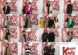 '킹키부츠' 스타들의 응원과 함께 화려한 개막