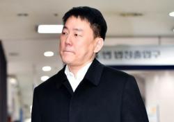 [프로야구] '사기·횡령·배임죄' 이장석 대표, 징역 4년 구형...법정 구속