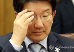 권성동 의원, 안미현 검사가 불지핀 '자질논란' 재점화된 의혹과 논란