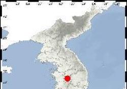 옥천 지진 발생… 피해상황은?