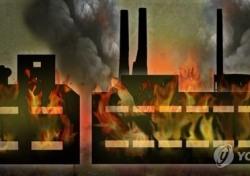 구미화재 발생… 피해 추정치는?