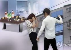 """포항시 공무원, 술 취한 여직원 성폭행… """"퇴직 급여를 반이나?"""""""