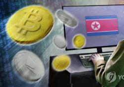 북한 해킹 가상통화 탈취 시도… 국내 피해액은?