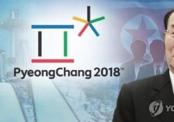 김영남 방한에 누구?… 北 역사의 산증인 평가도