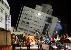 대만 화롄 지진으로 사망자까지 발생, 심각한 현지 상황 보니..