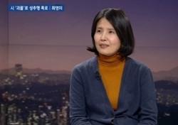 최영미 시인 '괴물' 속 en, 비단 문단계뿐 아니라..'쓸쓸'