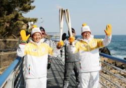 평창동계올림픽 개막식 시간, 북한 230명 입장권 10억원 누가 내나?