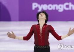 차준환, 평창동계올림픽 앞두고 매일 외박? 남다른 인성甲