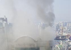 울산 뉴코아아울렛 화재, 최근 발생 건수만 해도..방화 주장도?