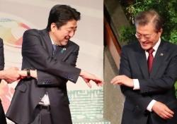 """아베 총리 방한, 우상호 의원 """"그럴 거면 안 오는 게 맞다"""" 왜?"""